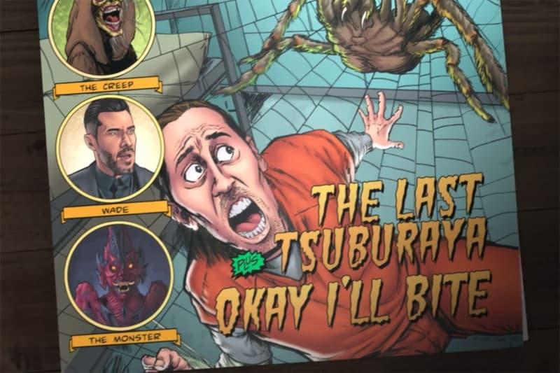 Creepshow the last tsuburaya